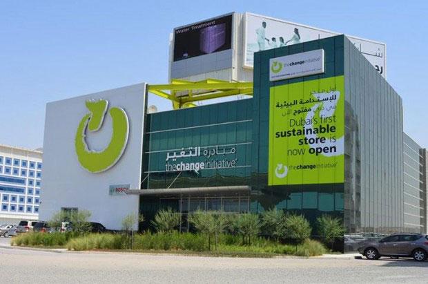 El edificio comercial más sustentable está en Dubai